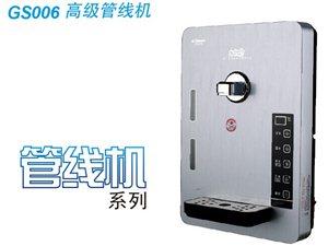 GS006壁挂式3秒速热无内胆管线机客厅系列