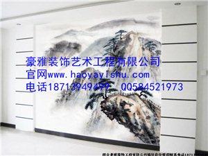 新乐墙绘新乐彩绘新乐墙体彩绘新手绘墙新乐手绘壁
