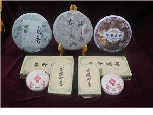 云南土特产茶叶