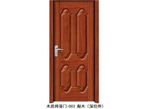 木质烤漆门-003梨木(深拉伸)