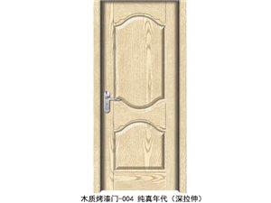 木质烤漆门-004纯真年代(深拉伸)