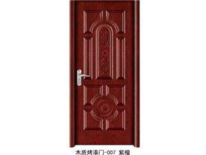 木质烤漆门-007紫檀
