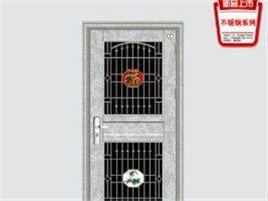 步阳门-不锈钢系列