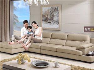 现代时尚大气真皮沙发3+1+转L型皮艺沙发组合