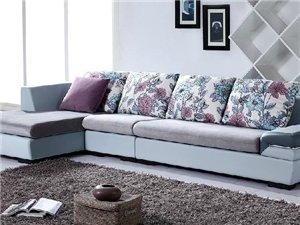 现代简约客厅L型大皮布艺沙发组合转角可选