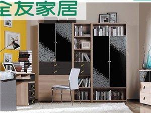现代书房家具四件套书桌含附柜+二门书柜+单门书柜
