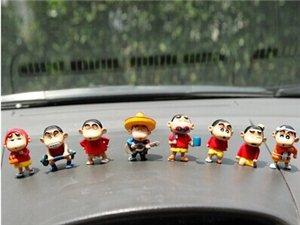 可爱蜡笔小新公仔摆设玩偶卡通汽车内装饰用品车载小摆件娃娃