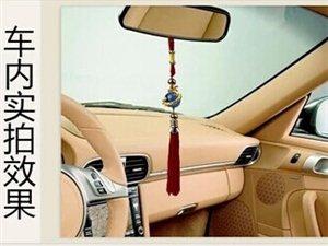 汽车挂饰水晶龙珠车用挂饰汽车内饰品挂件用品后视镜挂饰