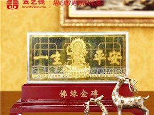 兔之守护神●文殊菩萨造像