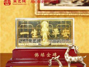马之守护神●大势至菩萨造像