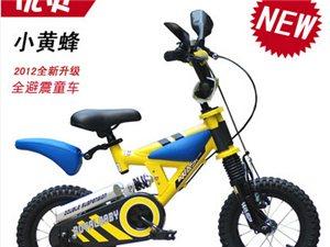优贝儿童自行车小黄蜂铝合金全避震单车12/16寸小孩童车