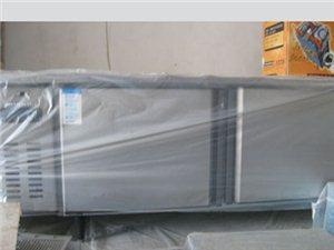 平冷操作台冰柜案板冰箱