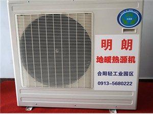 空气能热源机