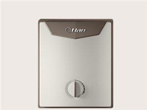 奥特朗电热水器
