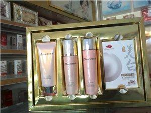 京润珍珠裸妆透白套盒