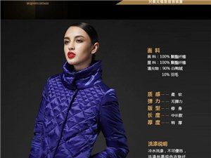 2014新款韩版修身时尚立领外套轻薄潮