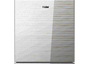 海尔冰箱BCD-236STCM,三门冰箱
