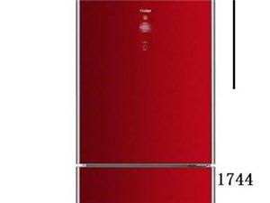 海尔冰箱BCD-215SDKCD