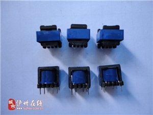 EE-13高频变压器