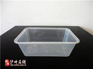 环保快餐盒