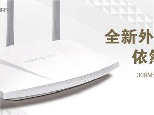 合阳【小曹数码港】MW310R水星无线路由器穿墙王三天线穿