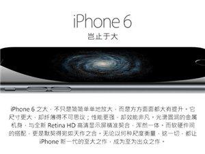 iPhone6(A1586)公�_版全�W通
