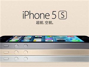 iPhone5s(A1530)移�勇�通4G手�C