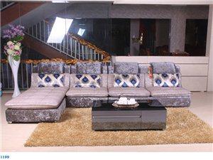 多美沙发-休闲系列