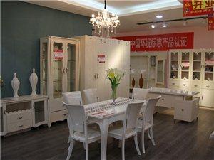 凤凰东方家庭实木家具