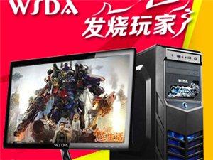 至强S860台式电脑整机(标配21.5LED显示器)