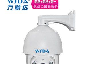 WSDANH6RC200网络高速球机1080P网络球机