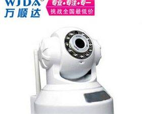 720p无线摄像头百万高清ipcamerawifi手机