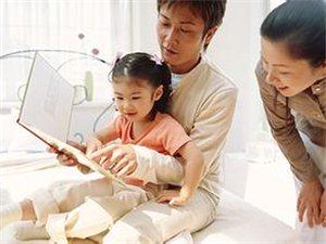 家庭健康管理(A)
