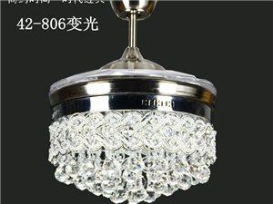 jy_806风扇灯LED光源带变光