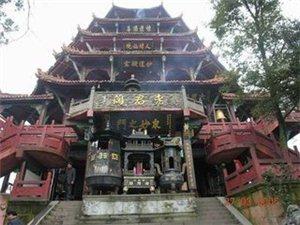 青城山都江堰2日游
