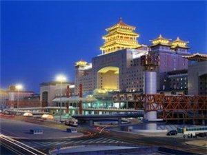北京天津双飞6日游