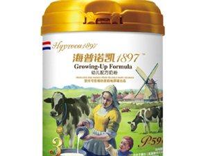 澳优海普诺凯1897婴儿配方奶粉3段900克