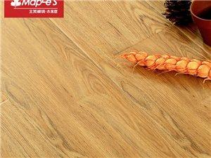 北美枫情强化复合木地板12MM封蜡防水复古地暖地板大都