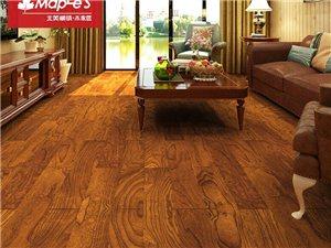 北美枫情实木复合地板多层地暖实木木地板15MM科罗拉多