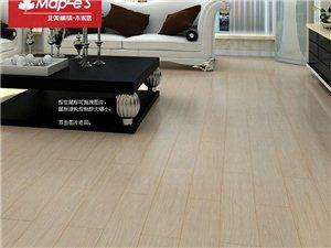 北美枫情多层实木复合地板地暖木地板厂家直销凝脂白栎**柚