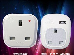 公牛转换器转接插头电源充电插座英标港行香港版苹果iPhone