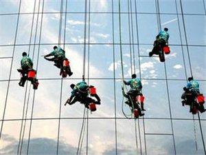高空玻璃清洗