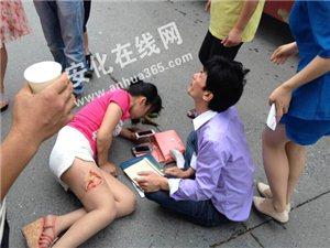 安化羽星广场发生车祸