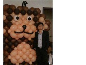 缘来气球生活馆 汤凯气球艺术工作室