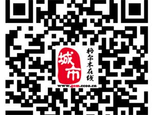 格尔木车辆雪佛兰科鲁兹 2011款 1.6 手动SE [白色小科,无伤,高配,蓝牙导航]