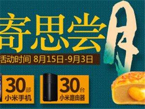 【2014年爆款中秋节礼品】五芳斋五芳嘉禾月饼