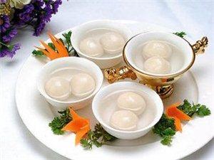 冬至团可以用来祭祖 冬至为什么要吃汤圆