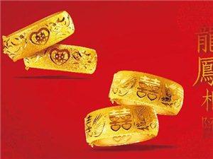 民俗:中国丰富多彩的婚嫁礼仪 有趣 热闹!