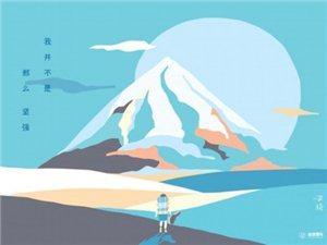 中国好声音第二季冠军李琦《我并不是那么坚强》歌词视频MV完整曝光