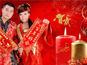 春节结婚注意事项大全 准新人必知4大风俗禁忌